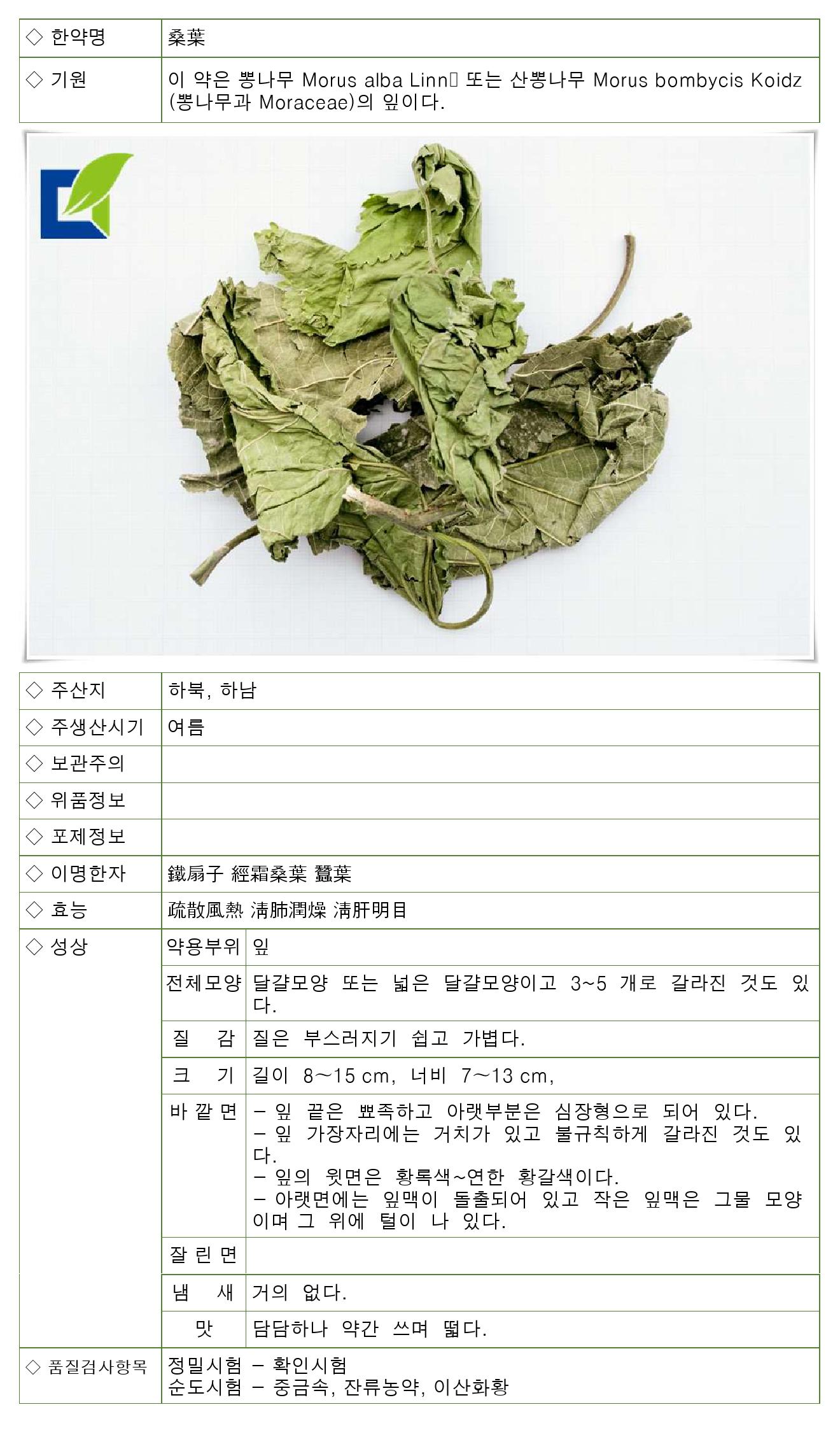 0001-vert.png